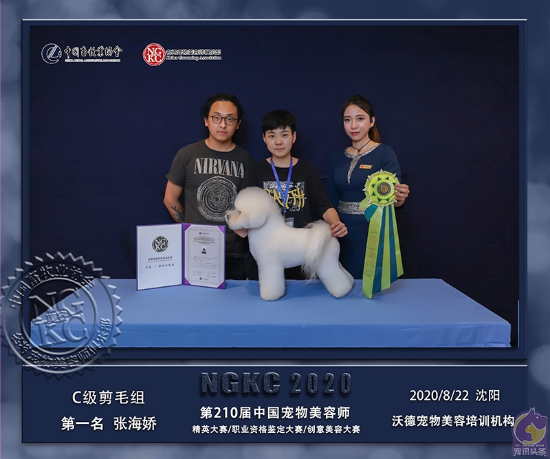 学生获奖照片